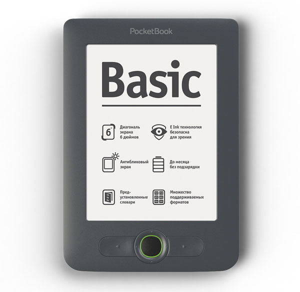 электронная книга PocketBook Basic New